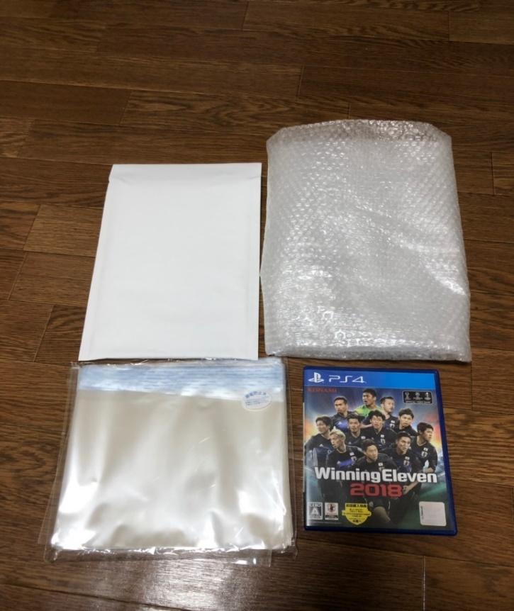 ゲームソフトの梱包2