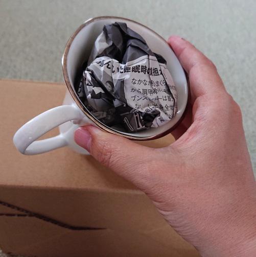 マグカップの梱包方法2