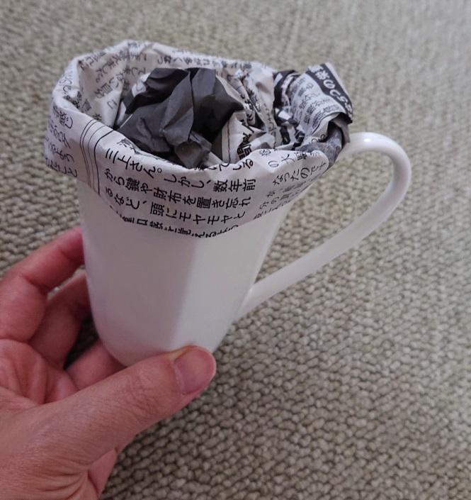 マグカップの梱包方法3