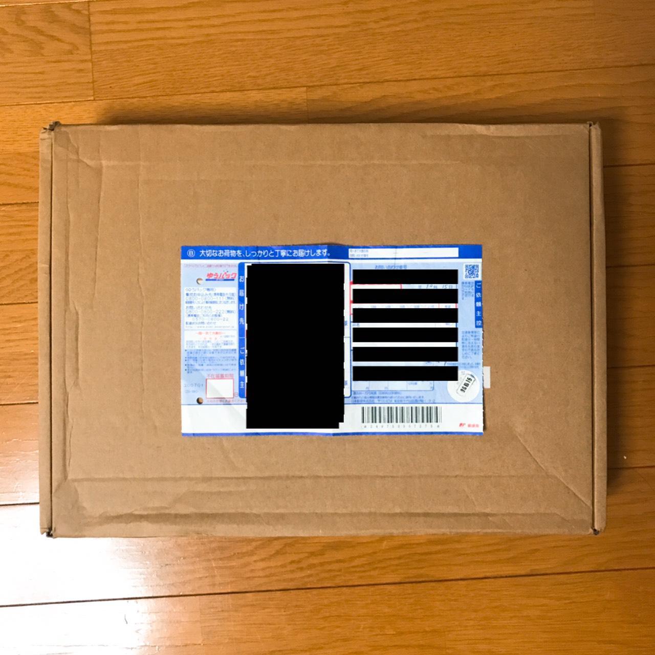 ノートパソコンの梱包11