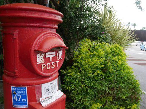 パーカーを普通郵便で送る