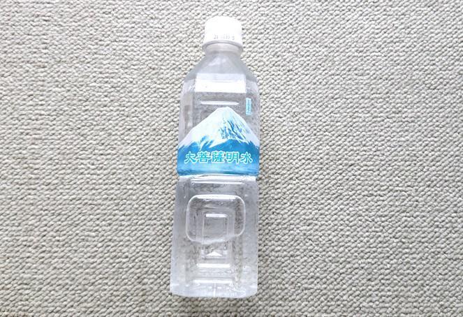 ペットボトルの梱包方法