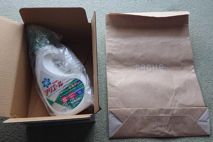 ボトル用洗剤の梱包5