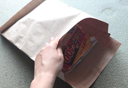 詰替え用洗剤の梱包3