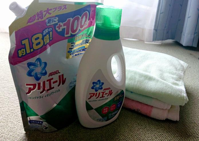 洗剤の梱包