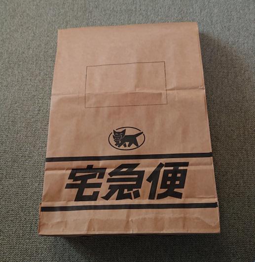 トートバッグの梱包方法8