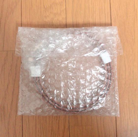 ベルトの梱包方法9