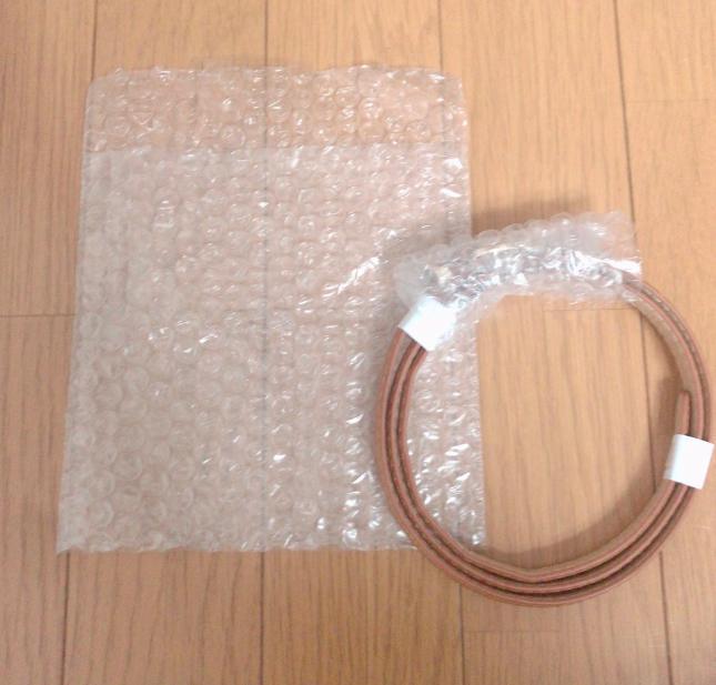 ベルトの梱包方法8