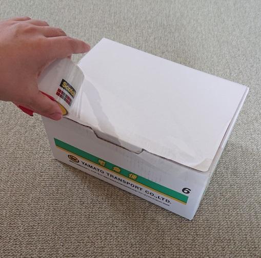 デニムの梱包方法6