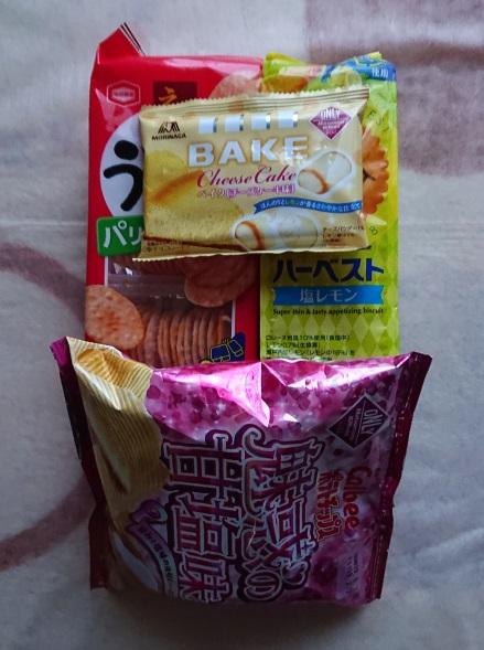 お菓子の梱包方法9