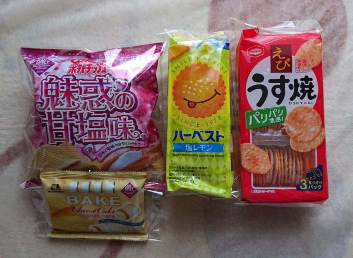 お菓子の梱包方法10