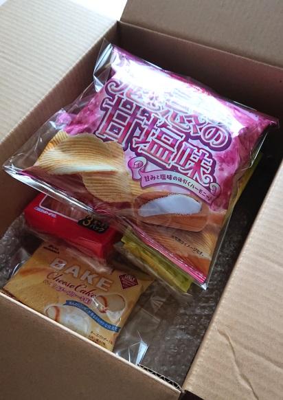 お菓子の梱包方法12