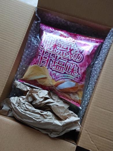 お菓子の梱包方法13