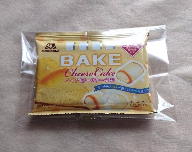 お菓子の梱包方法2