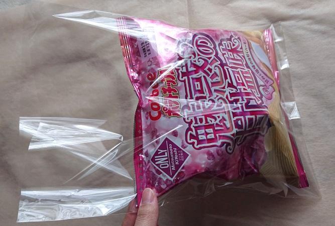 お菓子の梱包方法6