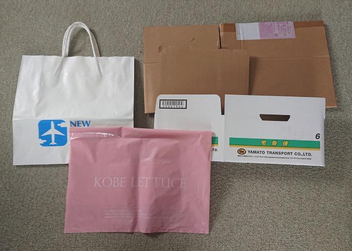 箱なしスニーカーの梱包方法