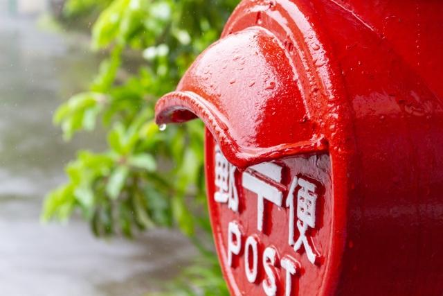 レターパックを郵便番号を書かないで送れるポスト