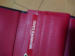 長財布の梱包