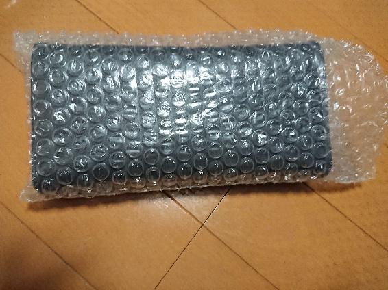 箱無しの財布の梱包方法
