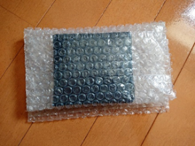 財布の箱なし包装