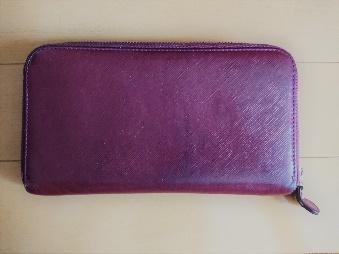 財布の梱包方法