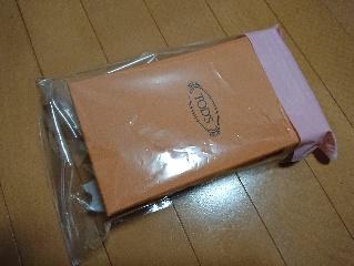 箱有りの財布の梱包方法2