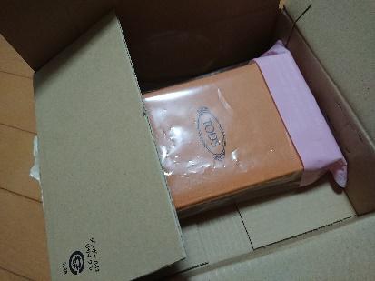 箱有りの財布の梱包方法3