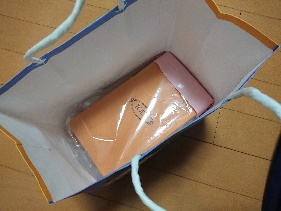 箱有りの財布の梱包方法4