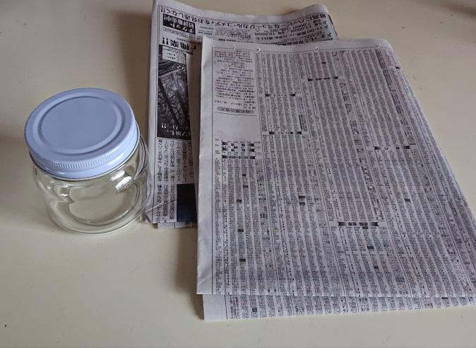 ビンの梱包方法1