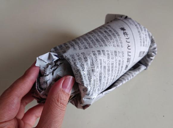 コップの梱包方法5