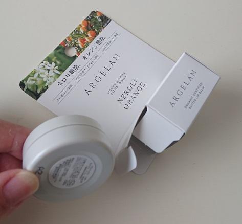 化粧品の梱包方法1