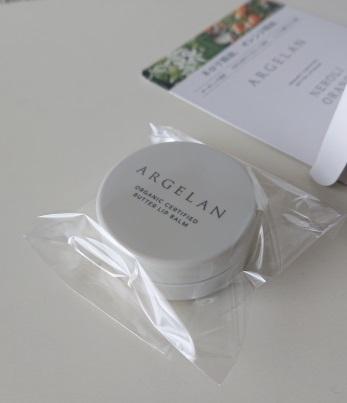 化粧品の梱包方法2