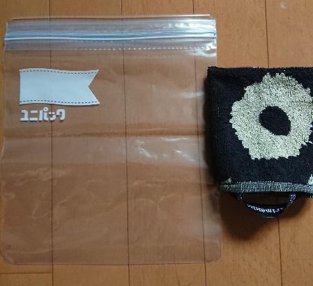 ハンカチの梱包方法4