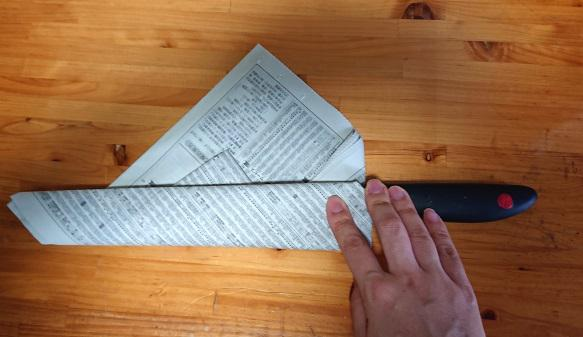 包丁の梱包方法5