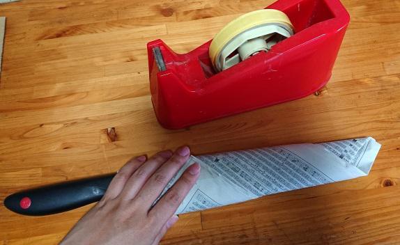 包丁の梱包方法6