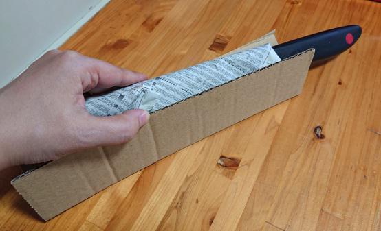包丁の梱包方法7