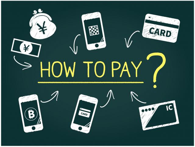 レターパックの支払い方法