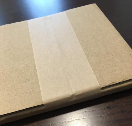 ゆうパケットの箱の作り方6