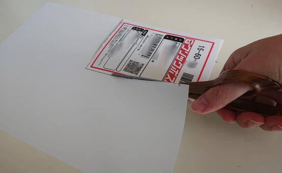 クリックポストのラベル用紙