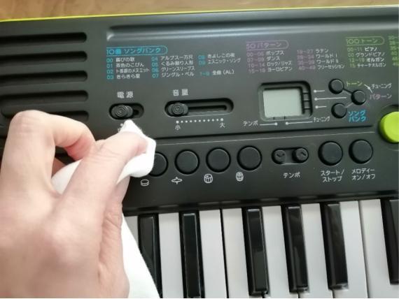 電子キーボードの梱包方法3