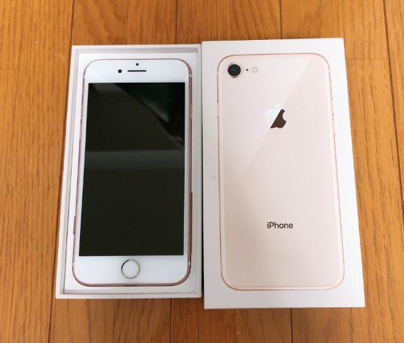 iPhoneの箱あり梱包方法1