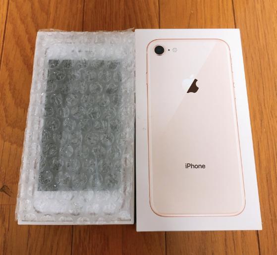 iPhoneの箱あり梱包方法2