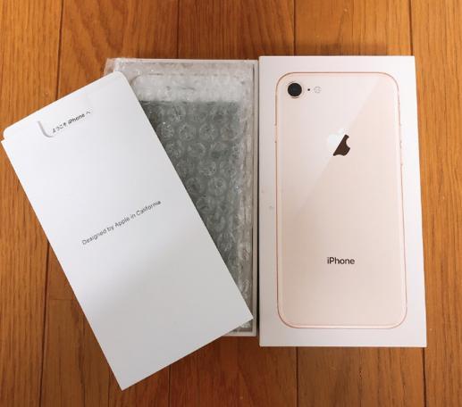 iPhoneの箱あり梱包方法3