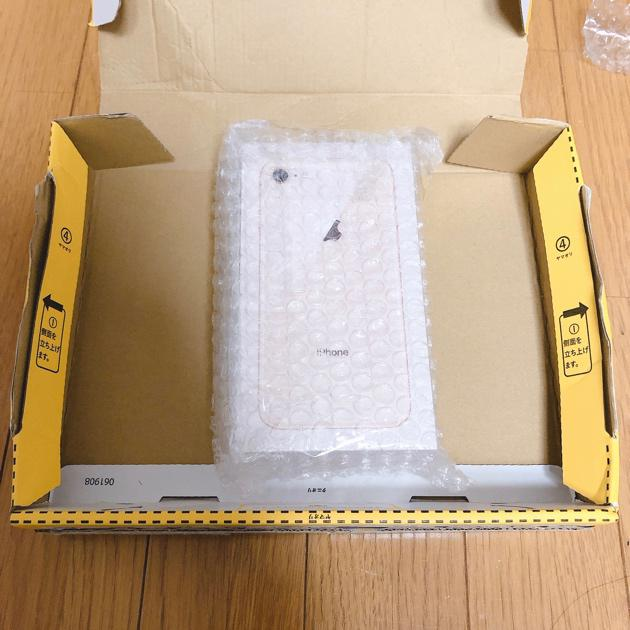 iPhoneの箱あり梱包方法5