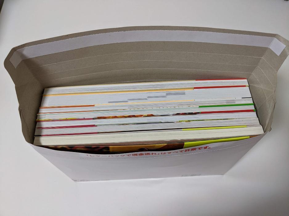 レターパックの箱型の折り方をすると、厚みが増す