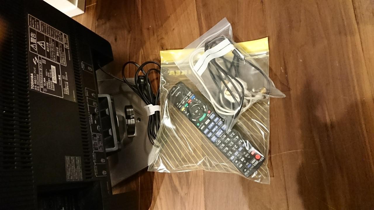 テレビのコード