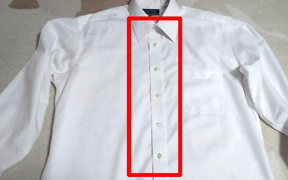 ワイシャツの梱包方法