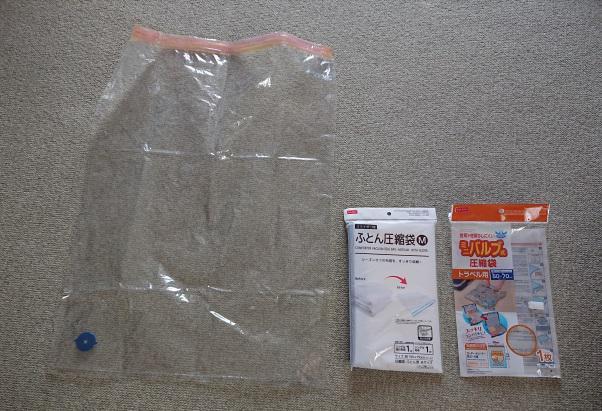 タオルケットの梱包方法3