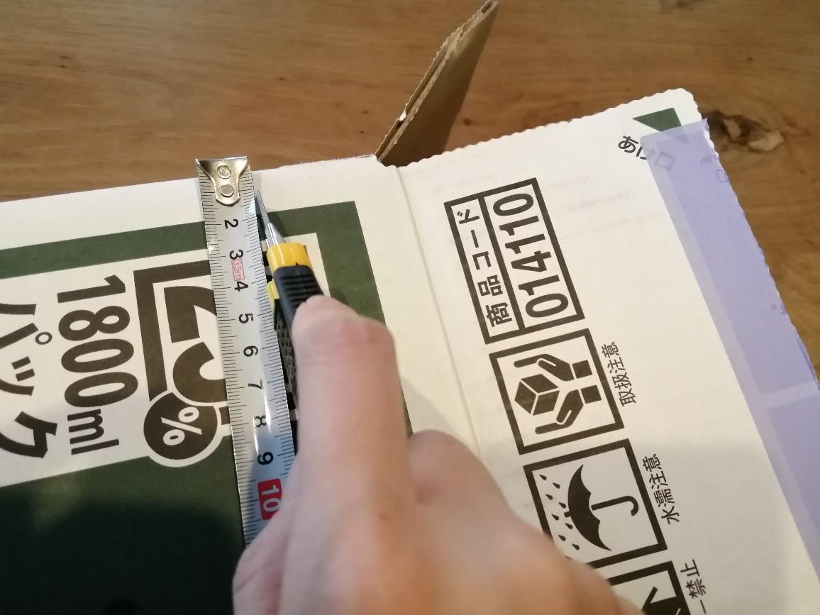 電気ケトルの梱包方法15