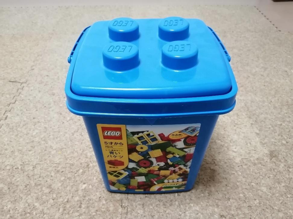 レゴブロックの梱包方法(箱あり)